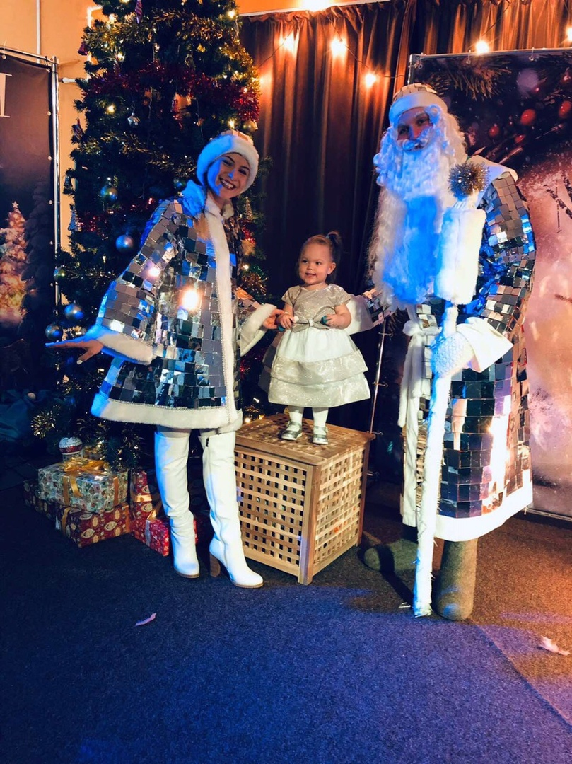 Зеркальные Дед Мороз и Снегурочка